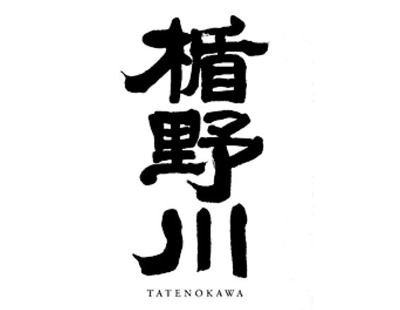 7月5日(金) 酒蔵さん来店企画 第29回!山形・楯の川酒造フェア