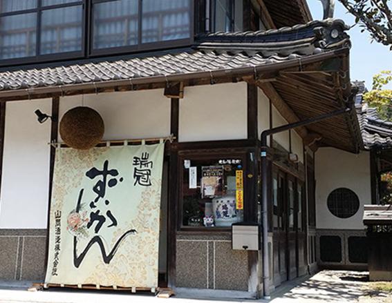 7月26日(金) 広島・山岡酒造フェア!酒蔵さん来店企画第31回