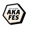 【AKAFESアカフェス】台風の為、11日・12日の中止のお知らせ