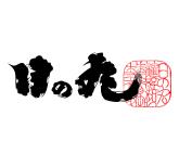 10月18日(金)秋田・日の丸醸造フェア!まんさくの花